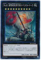 card100020353_1.jpg