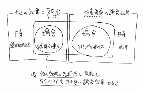 Image_a196c95.jpg