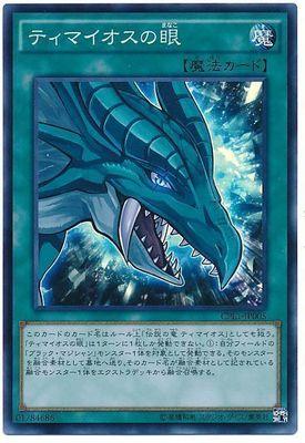 card100018165_1.jpg