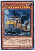 card100020351_1.jpg