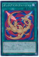 card100026293_1.jpg
