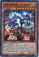 card100040119_1.jpg