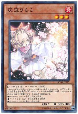 card100136970_1.jpg