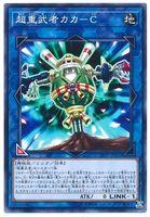 card100138131_1.jpg