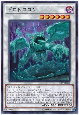 card100171269_1.jpg