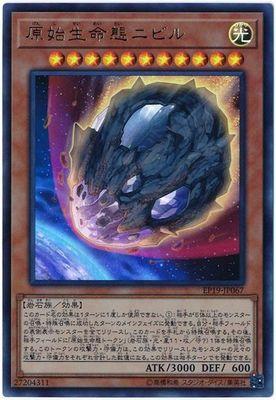 card100171287_1.jpg